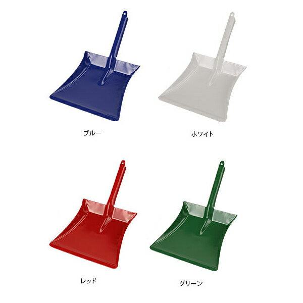 Redecker(レデッカー) チルドレンダストパン 子供用ちりとり レッド/ブルー/ホワイト/グリーン