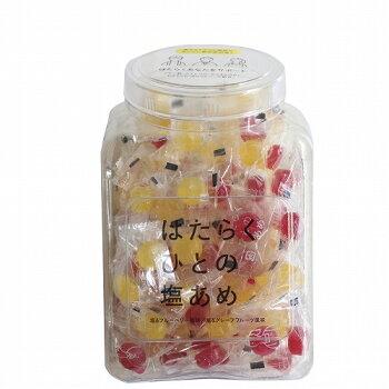 【635-537】はたらくひとの塩あめ専用ボトルセット(700g入り)