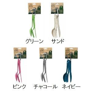 EcoSouLife(エコソウライフ) 3pc カトラリーセット ネイビー/チャコール/ピンク/サンド/グリーン