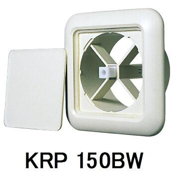 ワンタッチ風量調整型換気孔KRP-BW・BWN