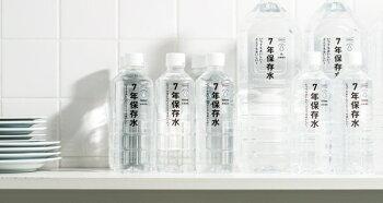 【備蓄・保存水】イザメシ7年保存水500ml24本入り