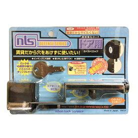 日本ロックサービス らくらくロック DS-RA-1U