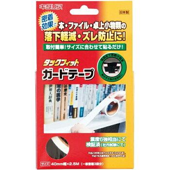 北川工業タックフィットガードテープTF-GT0425-W