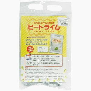 保存食品用生石灰発熱剤 ヒートライム(小2個入り)