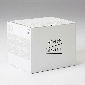 オフィスイザメシトイレセット50人分(1箱)簡易トイレオフィス備蓄OFFICEIZAMESHI送料無料