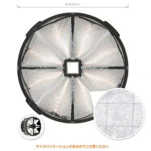 UNIX(ユニックス) 静電フィルター(花粉・DEP対策) トレフィン TF150A-KRP 直径150mm 角形レジスター KRP150専用 換気口フィルター 給気口フィルター