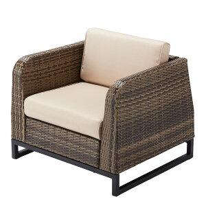 PATIO PETITE(パティオプティ) SAHARA サハラ・ソファシングル2 屋外用家具 1人掛けソファ ガーデンソファ ソファー ソファ 一人 ガーデンチェア ガーデンチェアー 人工ラタン イス 椅子 アウトド
