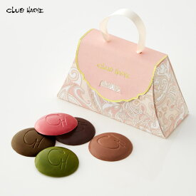 【公式】クラブハリエ【CHタブレット】バレンタイン チョコレート たねや CLUBHARIE