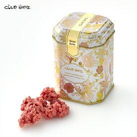 【公式】クラブハリエ【クランチ いちご】バレンタイン チョコレート クランチ いちご たねや CLUBHARIE