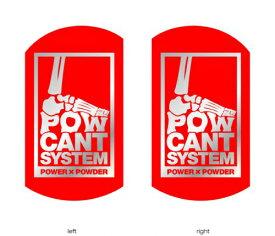 パウカント/パウカントシステム/POWCANT SYSTEM