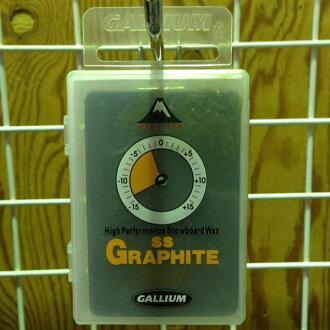 GALLIUM WAX SS GRAPHITE/镓SS GRAPHITE/镓蜡/单板滑雪歌曲小睡/单板滑雪蜡/SB0035