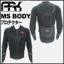 ARK プロテクター/A.R.K プロテクター/スノーボード プロテクター/ボディープロテクター スノボ/ボディー プロテクター ジャケット/プロテクター 大人...