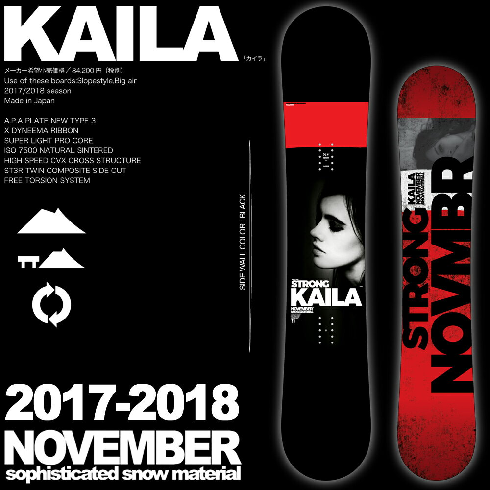 17-18 NOVEMBER KAILA/17-18 ノベンバー カイラ/17-18 ノーベンバー カイラ/NOVEMBER スノーボード/ノーベンバー スノーボード/ノベンバー スノーボード/151