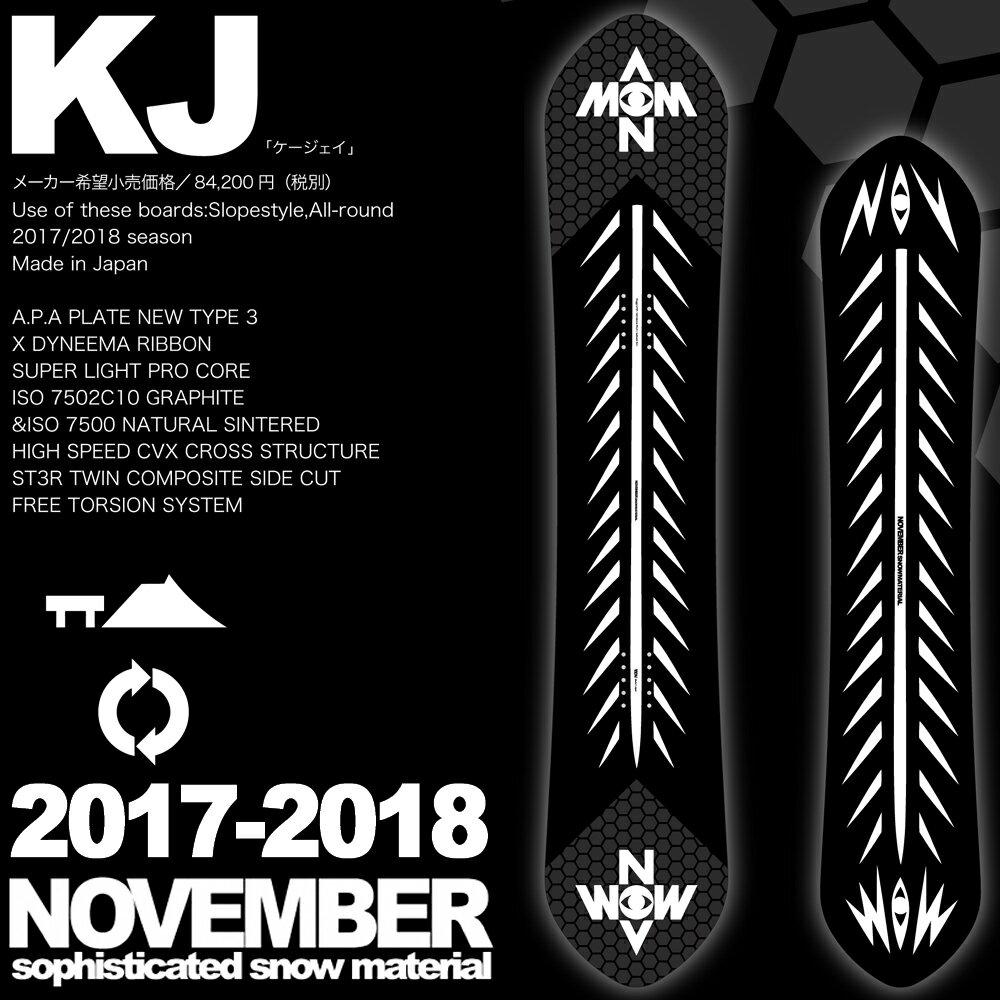 17-18 NOVEMBER KJ/17-18 ノベンバー KJ/17-18 ノーベンバー KJ/NOVEMBER スノーボード/ノーベンバー スノーボード/ノベンバー スノーボード/152