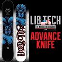17-18 LIBTECH ADVANCE KNIFE/17-18 リブテック アドバンスナイフ/LIB TECH SNOWBOARDS/LIB TECH/リブ...