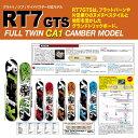 16-17 RICE28 RT7 GTS/RICE28 RT7 GTS/RICE28 16-17/RICE28 RT7 GTS 16 17/RICE28 ボード...