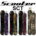 16-17 SCOOTER SCT/16-17 SCOOTER/16-17 SCT/16-17 スクーター/SCOOTER スノーボード/スクーター スノーボー...