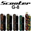 16-17 SCOOTER G-8/16-17 SCOOTER/16-17 G-8/16-17 スクーター/SCOOTER スノーボード/スクーター スノーボー...