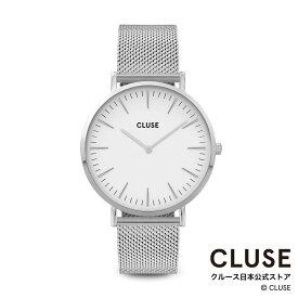【日本正規品】クルース 時計 / CLUSE 日本総代理店 公式ストア ラ・ボエームメッシュ シルバー ホワイト/シルバー 正規品 レディース 腕時計ポイント10倍