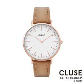 【日本正規品】クルース 時計 / CLUSE 日本総代理店 公式ストア ラ・ボエームレザー ローズゴールド ホワイト/ヘーゼルナッツ 正規品 レディース 腕時計ポイント10倍