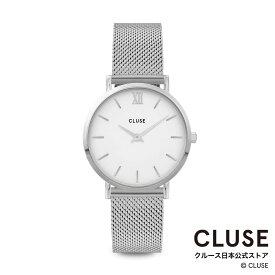 【日本正規品】クルース 時計 / CLUSE 日本総代理店 公式ストア ミニュイ メッシュ シルバー / ホワイト 正規品 レディース 腕時計ポイント10倍