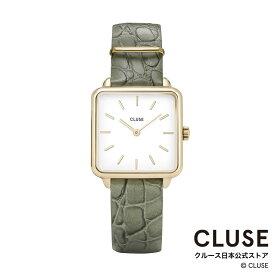 【日本正規品】クルース 時計 / CLUSE 日本総代理店 公式ストア ラ・テトラゴン レザー ゴールドホワイト/グリーンアリゲーター 正規品 レディース 腕時計ポイント10倍