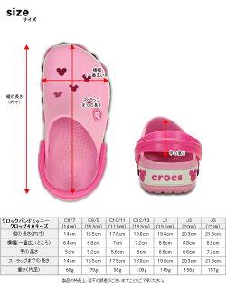 crocskids【クロックスキッズ】CrocbandMickeyClog4.0kids/クロックバンドミッキ—クロッグ4.0キッズ※※