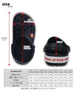 crocskids【クロックスキッズ】CrocbandKids/クロックバンドキッズ※※ケイマンサンダルビーサン