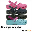 crocs kids【クロックスキッズ】Girls crocs karin clog/ガールズ クロックス カリン クロッグ ※※ メリージェーン シャイナ ペア フラット サンダル キッズ ガールズ