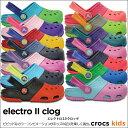 crocs kids【クロックスキッズ】 Electro II Clog Kids / エレクトロ 2.0 クロッグ キッズ  アウトドア キャンプ フェス 釣...