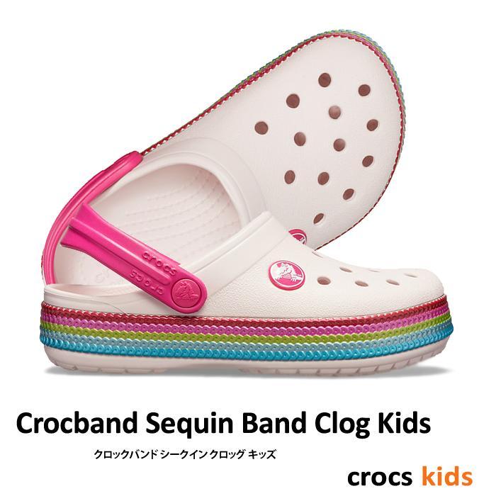 【1,200円Offクーポン付】crocs kids【クロックスキッズ】Crocband Sequin Band Clog Kids / クロックバンド シークイン バンド クロッグ キッズ ※※