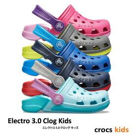 crocs kids【クロックスキッズ】Electro 3.0 Clog Kids / エレクトロ 3.0 クロッグ キッズ ※※ アウトドア サンダル ビーサン ビーチサンダル ペア