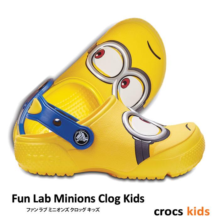 【1,200円Offクーポン付】crocs kids【クロックスキッズ】Fun Lab Minions Clog Kids / ファンラブ ミニオンズ クロッグ キッズ ※※