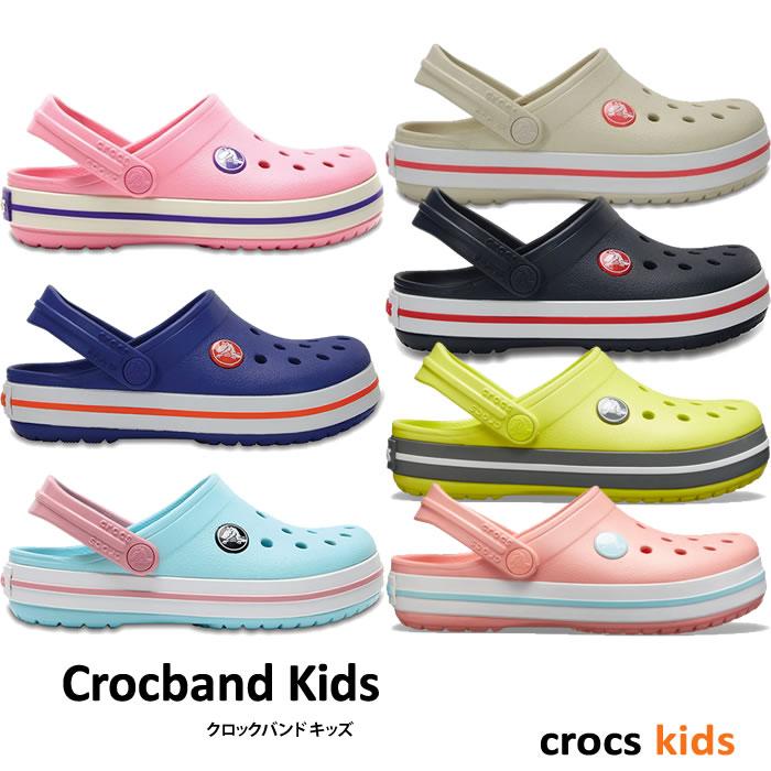 【1,200円Offクーポン付】crocs kids【クロックスキッズ】Crocband Kids / クロックバンド キッズ ※※ ケイマン サンダル ビーサン
