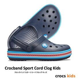 【最大3,000円オフクーポン】CROCS【クロックス】Crocband Sport Cord Clog Kids/ クロックバンド スポーツコード クロッグ キッズ/ ネイビー|※※ サンダル スポーツサンダル シャワーサンダル ビーチサンダル リカバリーシューズ