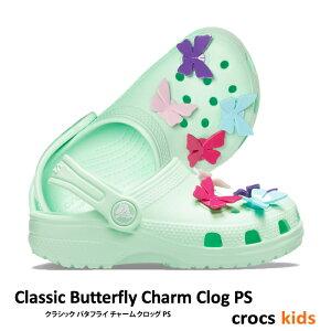 ▲¥2480 送料無料▼CROCS【クロックス】Classic Butterfly Charm Clog PS/ クラシック バタフライ チャーム クロッグ PS/ ネオミント|
