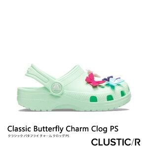 ・クロックス《キッズ》クラシック バタフライ チャーム クロッグ PS/ネオ ミント/ CROCS/Classic Butterfly Charm Clog PS/Neo Mint  