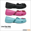 crocs kids【クロックスキッズ】 Lina Flat Kids / リナ フラット キッズ※※ ペア