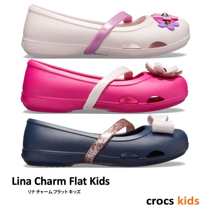 【1,200円Offクーポン付】crocs kids【クロックスキッズ】Lina Charm Flat Kids / リナ チャーム フラット キッズ ※※