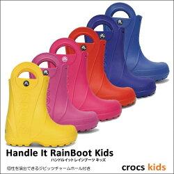 【10周年セール】crocskids【クロックスキッズ】HandleItRainBootKids/ハンドルイットレインブーツキッズレインシューズ長靴スノーブーツ