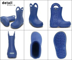 crocskids【クロックスキッズ】HandleItRainBootKids/ハンドルイットレインブーツキッズ※※レインシューズ長靴スノーブーツ