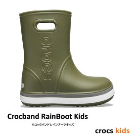 ▲¥1980 送料無料▼CROCS【クロックス/キッズ】Crocband Rain Boot Kids/ クロックバンド レインブーツ キッズ/ アーミーグリーン×スレートグレー|レインブーツ レインシューズ スノーブーツ スノーシューズ