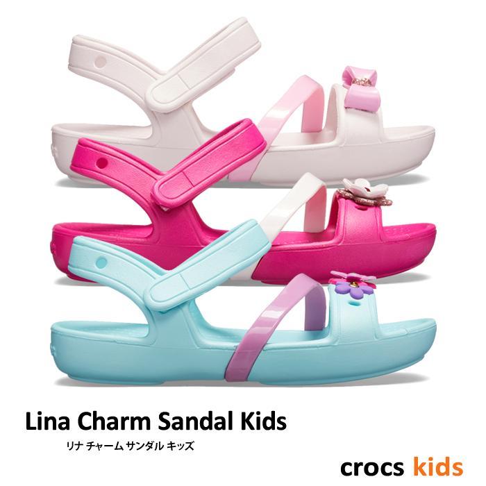 【1,200円Offクーポン付】crocs kids【クロックスキッズ】Lina Charm Sandal Kids / リナ チャーム サンダル キッズ ※※