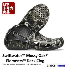 ..CROCS【クロックス】Swiftwater Mossy Oak Elements Deck Clog/ スウィフトウォーター モッシ—オーク エレメンツ デッキ クロッグ|※※【日本未発売商品】メンズ シャワーサンダル スリッパ アスレジャー アウトドア リアルツリー