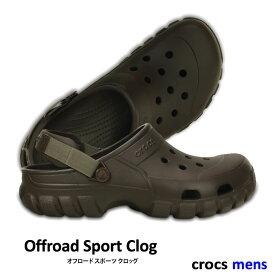 ..CROCS【クロックス】Offroad Sport Clog / オフロード スポーツ クロッグ メンズ / エスプレッソ×ウォルナット  ※※ メンズ ターボストラップ アウトドア コンフォート サンダル