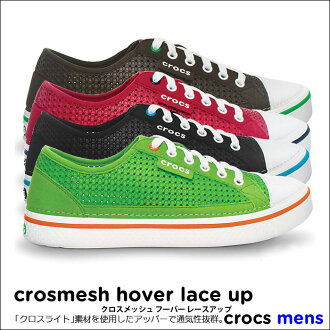 Crocs Crosmesh Hover Lace Up / cross-mesh Huber lace-up * * 10P20Oct14