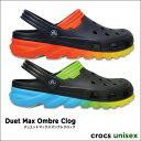 crocs【クロックス】Duet Max Ombre Clog /デュエット マックス オンブレ クロッグ ※※ メンズ レディース サンダル Duet Sport デュエットスポーツ