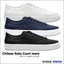 crocs【クロックス】Citilane Roka Court mens/シティレーン ロカ コート メンズ ※※ 新作スニーカー メンズ レースアップ アウト...