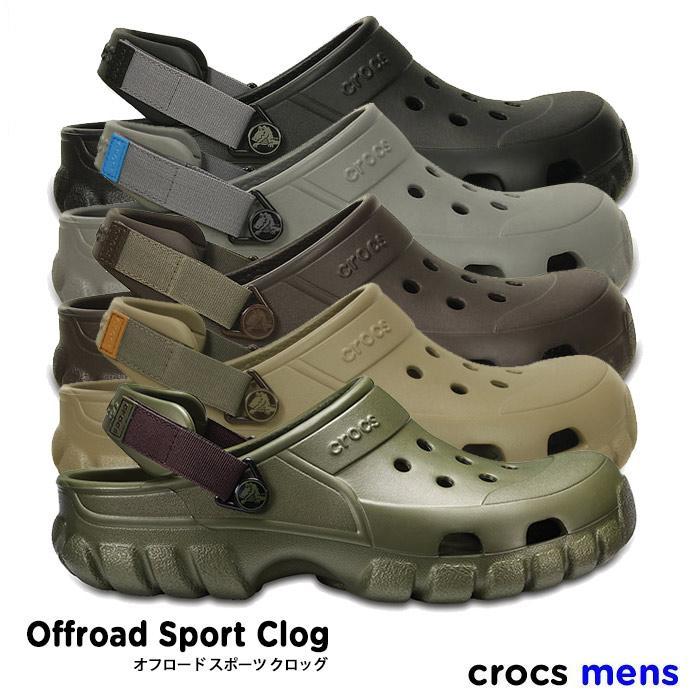 【1,200円Offクーポン付】crocs【クロックス メンズ】Offroad Sport Clog / オフロード スポーツ クロッグ ※※ ターボストラップ アウトドア キャンプ フェス 釣り 街歩き メンズ サンダル