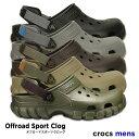 【1,200円Offクーポン付】crocs【クロックス メンズ】Offroad Sport Clog / オフロード スポーツ クロッグ ※※ ター…